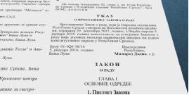 U Banjaluci predstavljen novi Zakon o radu