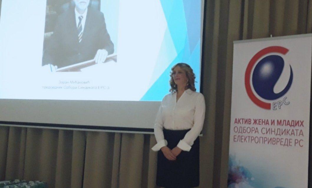 Одржана прва сједница актива жена и омладине Синдиката ЕРС-а