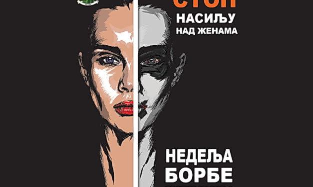 Danas počinje kampanja protiv nasilja nad ženama