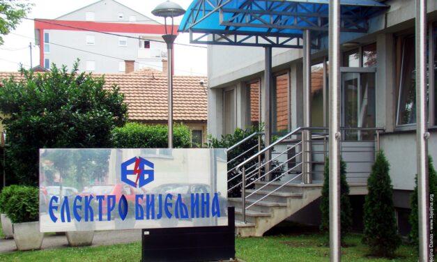 Наредна сједница Одбора синдиката ЕРС-а биће одржана у Бијељини